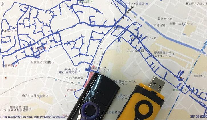 GPS追跡システム