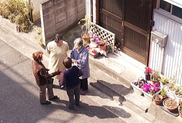 kawasakishi